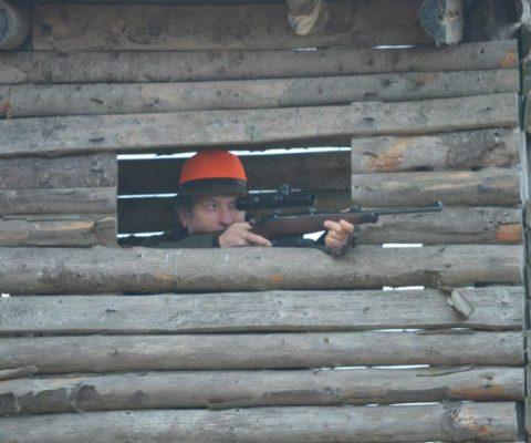 polowanie z punktu obserwacyjnego
